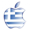 AppleSeed Greece