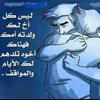Ayman Alhakiem