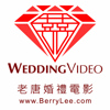 BerryLee | B&J Wedding Film