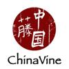 ChinaVine