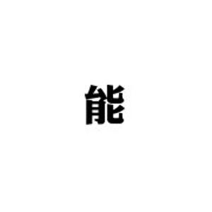 Profile picture for NengHuo