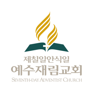 Profile picture for 재림교회