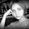 Яна Середа