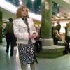 osovina_d2362