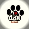 Ilovemydog festival