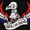 Pigeon ChillRacing