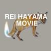 Rei Hayama
