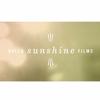 Hello Sunshine Films