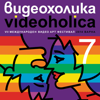 Videoholica Video Art Festival