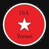 DigitalArt@Yonsei