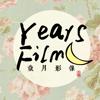 Years film 歲月影像