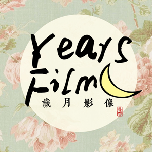 Profile picture for Years film 歲月影像
