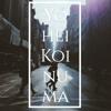 Yohei Koinuma