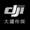 DJI Studio