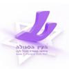 VJ purple eye