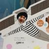 ManabuAriyoshi