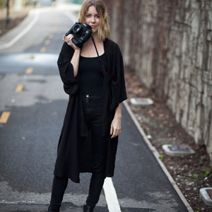 Profile picture for Emma Leslie