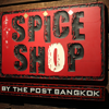 Spice Shop by The Post Bangkok