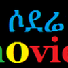 Sodere Movies