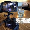 Camlet Mount