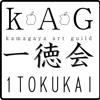 KAMAGAYA Art Guild