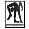 Psicologia Film Festival