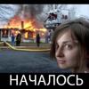 Alona Shapovalova
