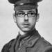 Robert Terrell