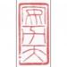 Easternjourney.com