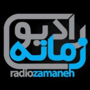Profile picture for Radio Zamaneh