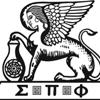 Sigma Pi Phi
