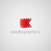 svadbography & kinoptiki
