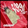 MuXubo ObuXum