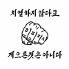 song hojun