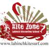 Lahinchkitesurf.com