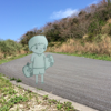 Wataru Okano