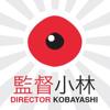 Director Kobayashi