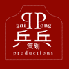 Ping Pong Productions