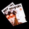 Revista ORIGAMA