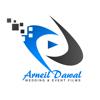 Arneil Dawal