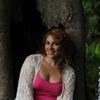 Yesenia Lima