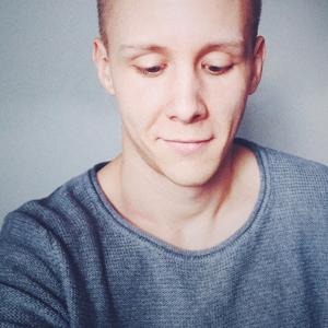 Profile picture for Adam Åkesson