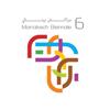 BIENNALE TV Marrakech Biennale