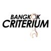 Bangkok Criterium