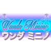 Wanda Minino