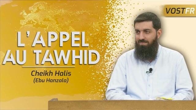 Appel au Tawhid : les raisons de l'intérêt grandissant | Cheikh Halis (Ebu Hanzala)