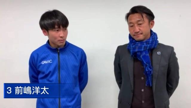 【第36節vs北九州】前嶋洋太選手_試合後インタビュー