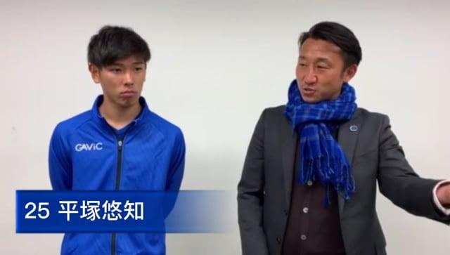 【第36節vs北九州】平塚悠知選手_試合後インタビュー