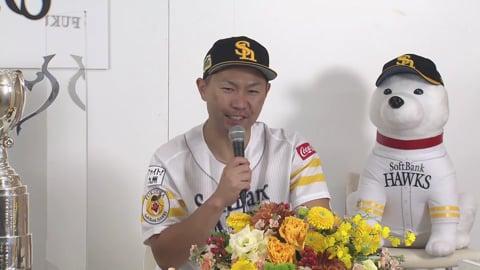 【日本一記者会見】ホークス・中村晃 「勝ちたいという気持ちひとつでやってきた」 2020/11/25