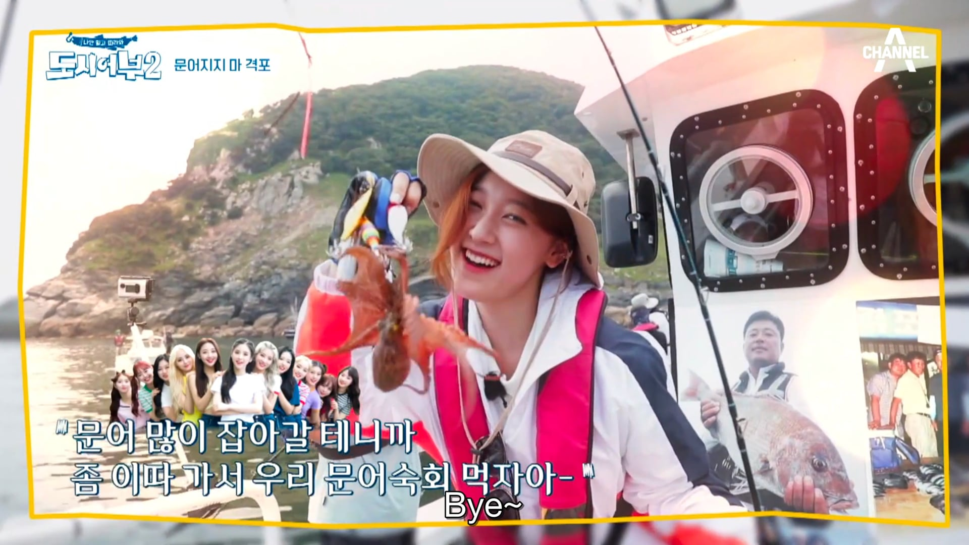 The Fishermen and the City S2 Episode 42